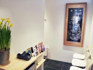 de wachtkamer van tuina massage Amsterdam